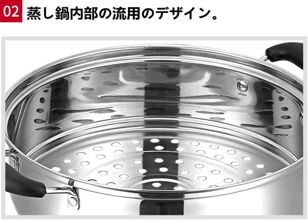 Mioke 蒸鍋の商品画像3