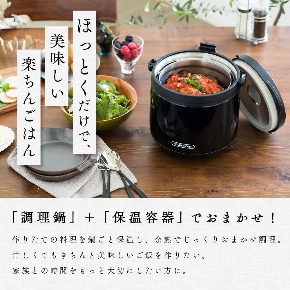 IRIS OHYAMA(アイリスオーヤマ) ダブル真空保温調理鍋 おまかせさん RWP-N45の商品画像2