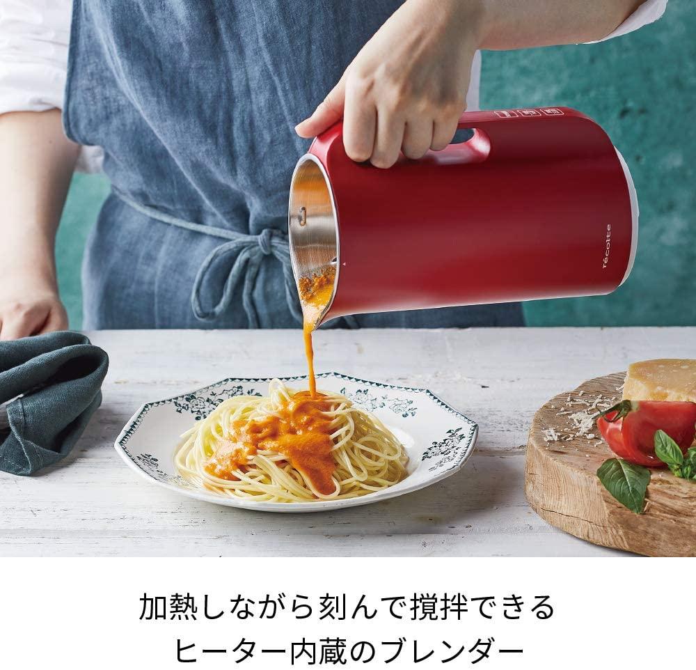 récolte(レコルト) ソイ&スープブレンダー RSY-1の商品画像4