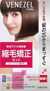 ダリヤ ベネゼル 縮毛矯正セット ショートヘア・部分用の商品画像
