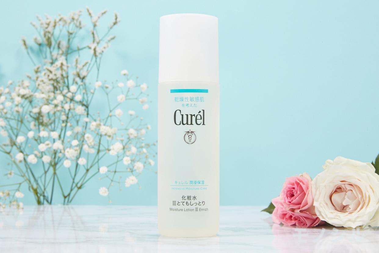 Curél(キュレル) 潤浸保湿 化粧水 III とてもしっとり