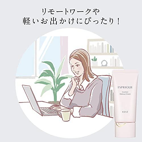 ESPRIQUE(エスプリーク) コンフォート メイククリームの商品画像7