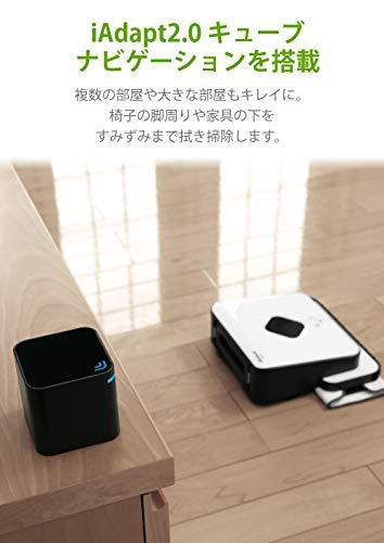 irobot(アイロボット) ブラーバ  390jの商品画像8