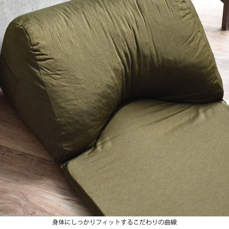 SANCOTA INTERIOR(サンコタインテリア) テレビ枕の商品画像8