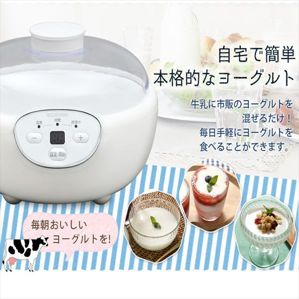 IRIS OHYAMA(アイリスオーヤマ)ヨーグルトメーカー ホワイト PYG-15Pの商品画像2