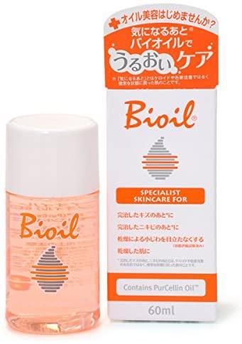 Bioil(バイオイル) スキンケアオイル