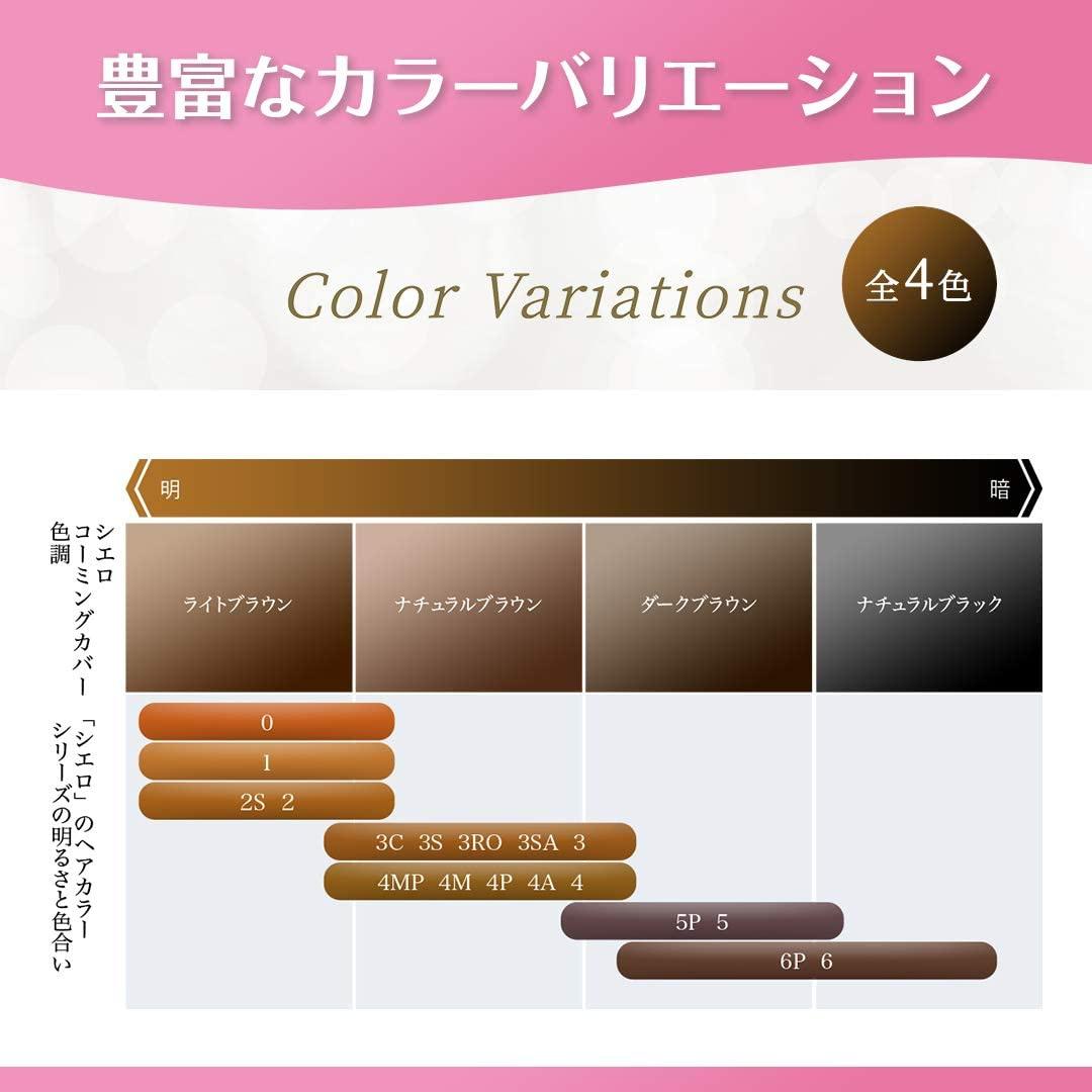 CHIELO(シエロ) コーミングカバーの商品画像4