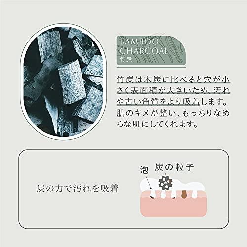 MIMURA(ミムラ) スキンケアソープの商品画像3