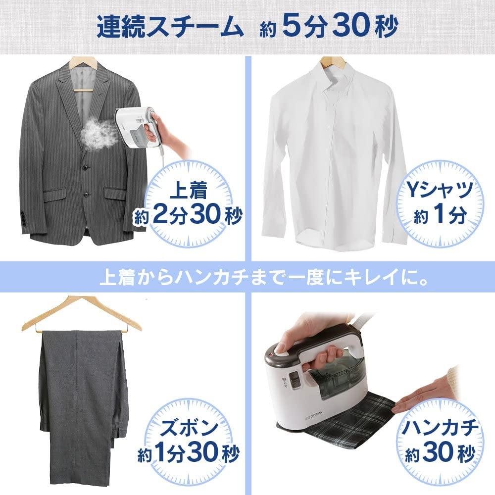IRIS OHYAMA(アイリスオーヤマ) 衣類用スチーマー IRS-01の商品画像2