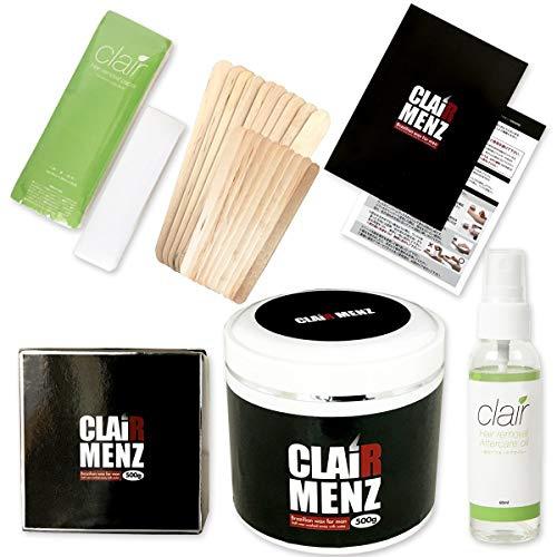 clair Menz(クライアーメンズ) ブラジリアンワックス脱毛スターターキットの商品画像