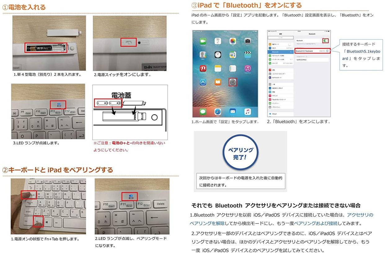 Ewin(イウィン) キーボード ワイヤレスの商品画像7