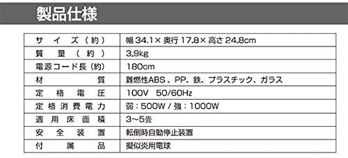 SIS(エスアイエス) 暖炉型ヒーター EF480Jの商品画像5
