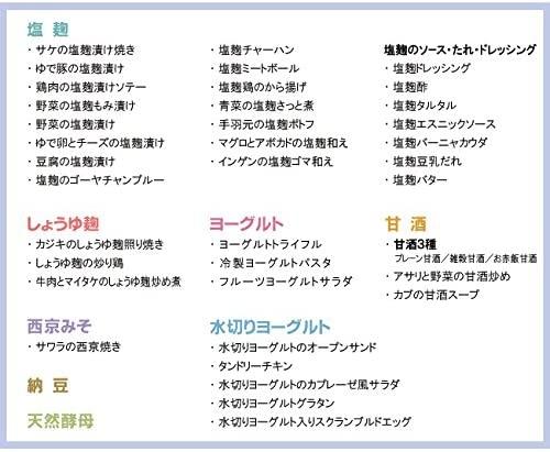 醸壷(カモシコ)発酵食メーカー  KS-12W アイボリーの商品画像3
