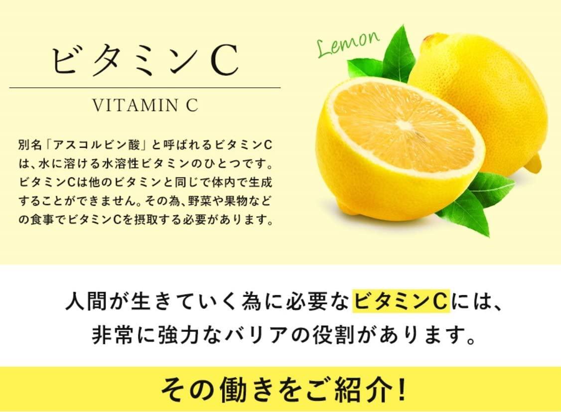seedcoms(シードコムス) ビタミンCの商品画像3