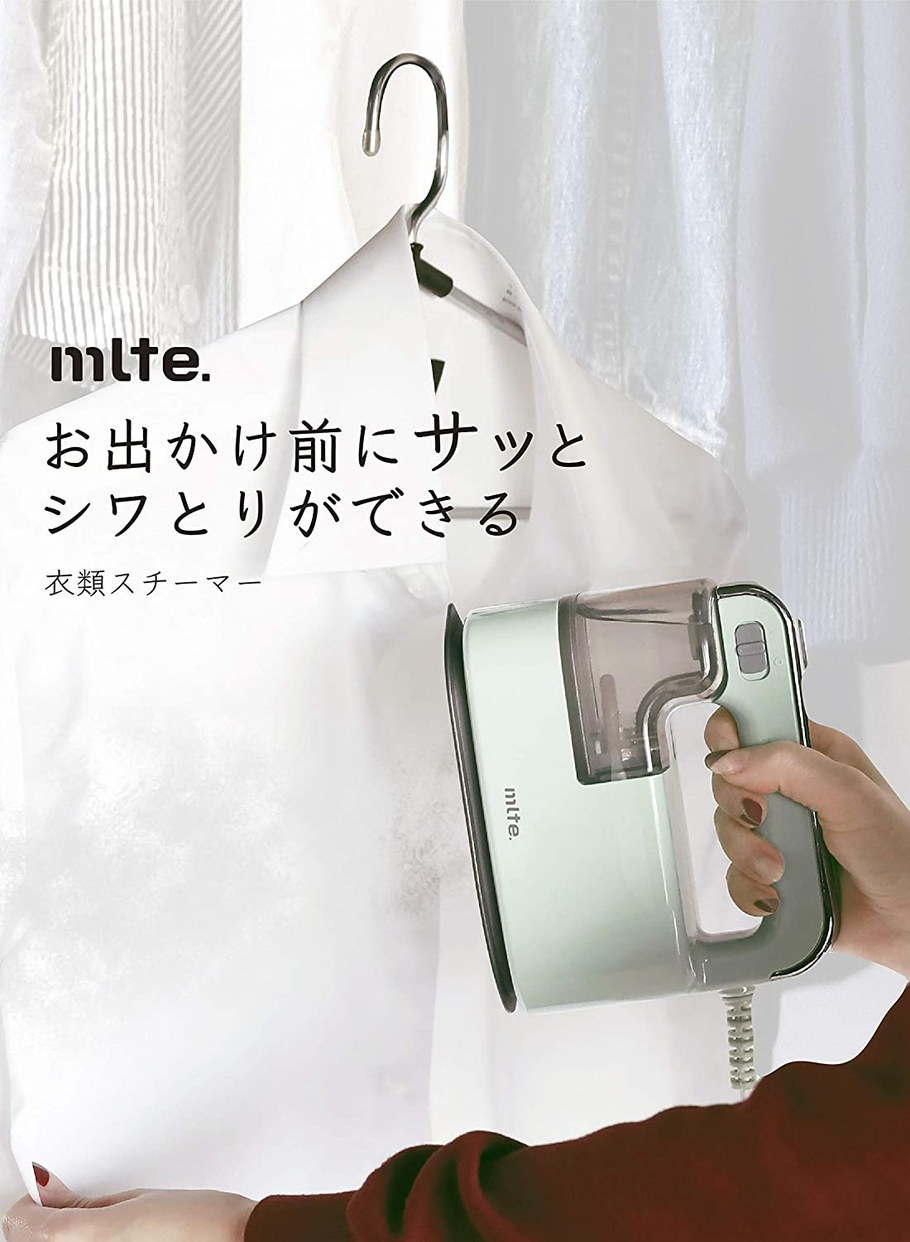 CB JAPAN(シービージャパン) 衣類スチーマー Mlte MR-02ISの商品画像2