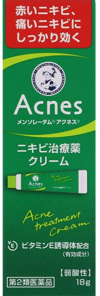 MENTHOLATUM Acnes(メンソレータム アクネス) ニキビ治療薬【第2類医薬品】の商品画像2