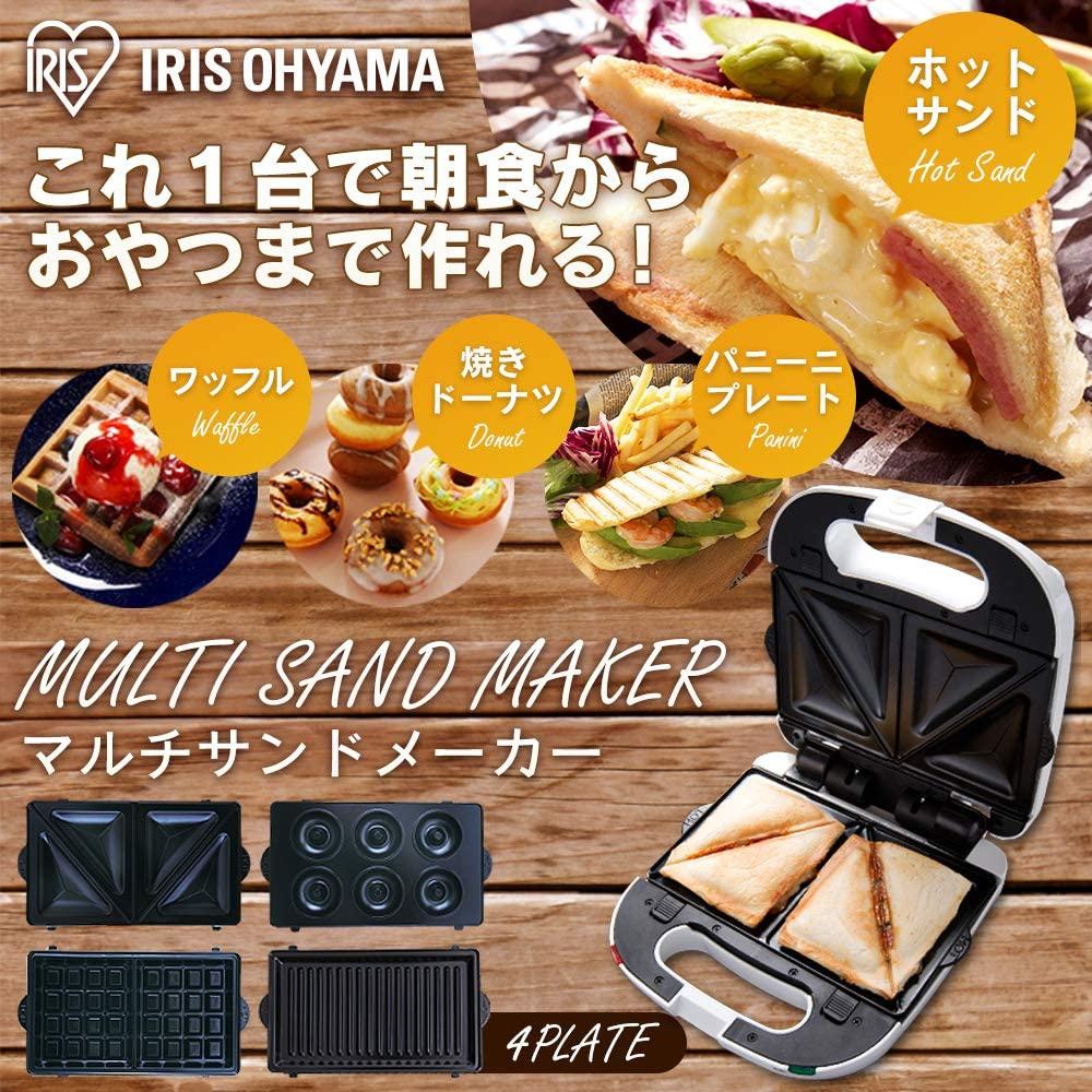 IRIS OHYAMA(アイリスオーヤマ)マルチサンドメーカー PMS-704P-W ホワイトの商品画像2