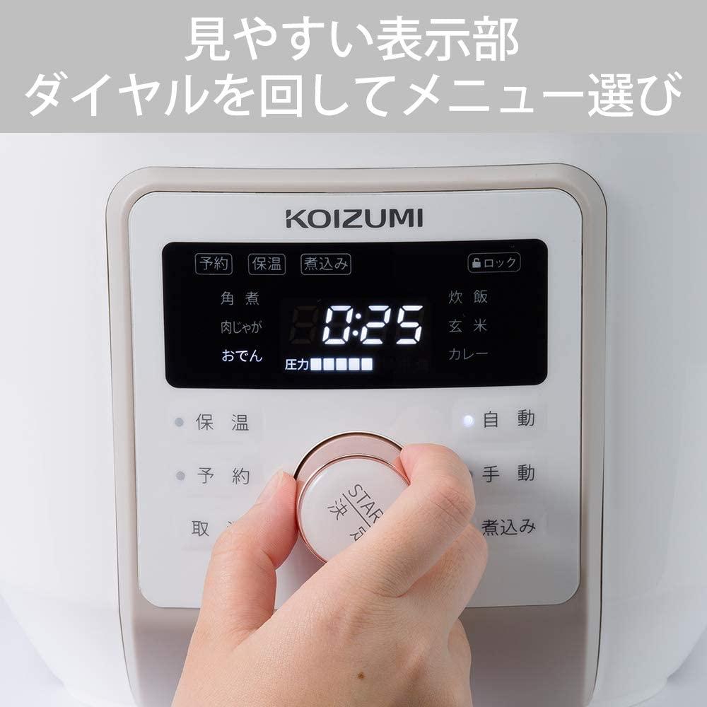 KOIZUMI(コイズミ)マイコン電気圧力鍋 KSC-4501の商品画像3
