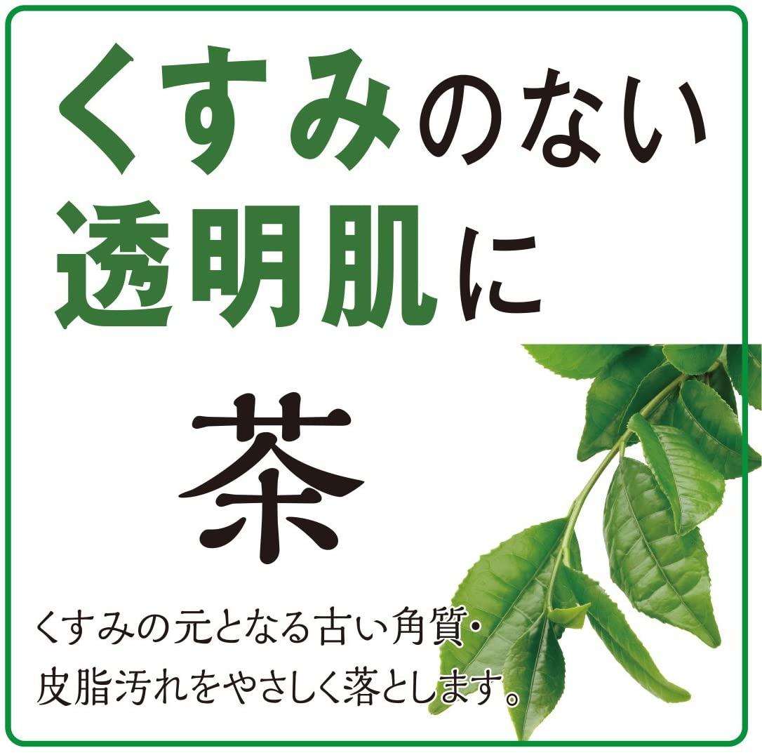 自然ごこち(シゼンゴコチ) 茶 洗顔石けんの商品画像9
