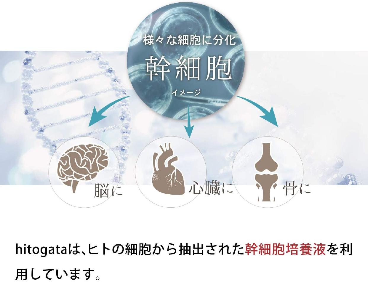MIMURA(ミムラ)hitogata スキン セラムの商品画像8