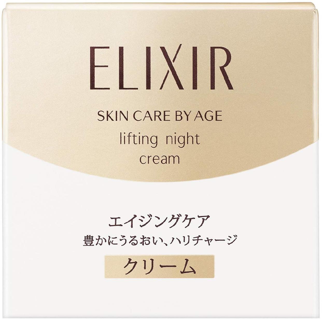ELIXIR(エリクシール)シュペリエル リフトナイトクリーム Wの商品画像2