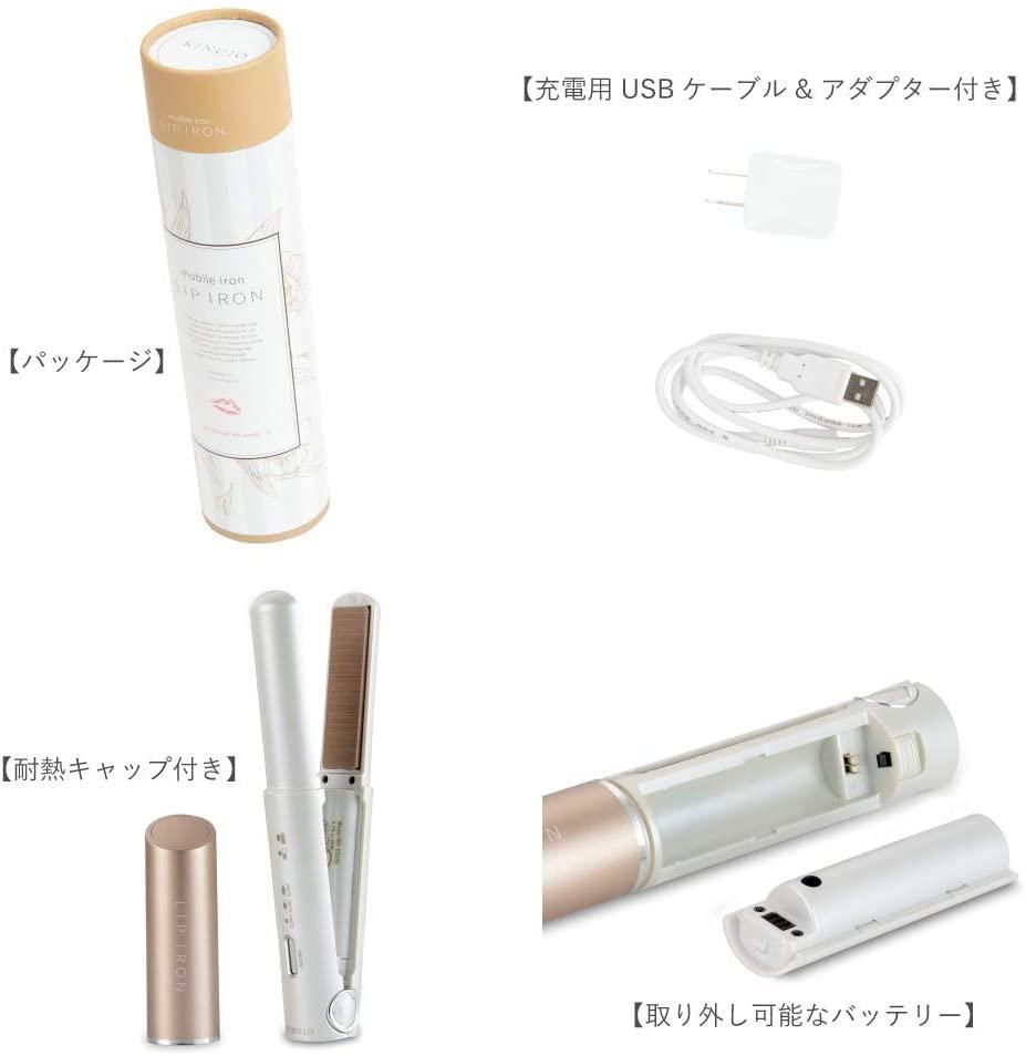 絹女(KINUJO) LIP IRON DS058の商品画像7