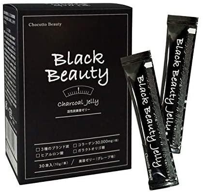ノルト Black Beauty 活性炭 ダイエット美容ゼリーの商品画像