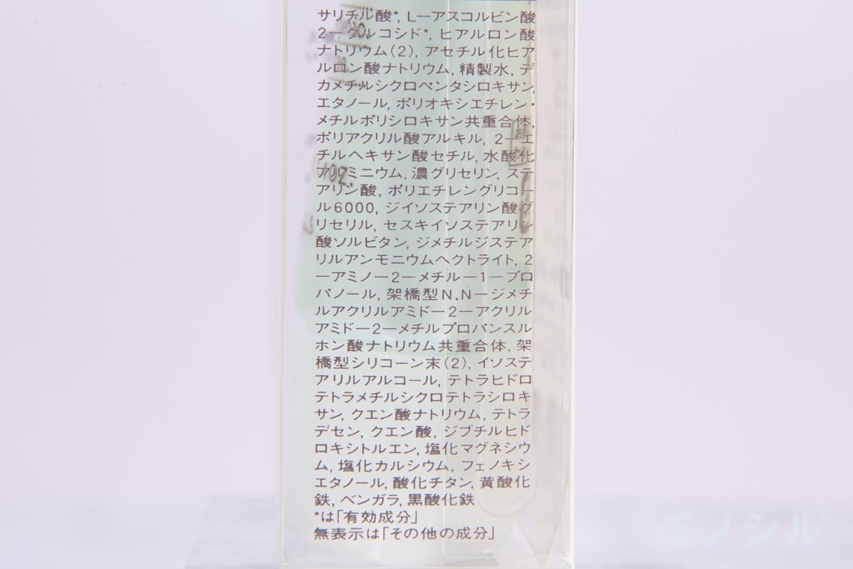 ettusais(エテュセ)薬用BBミネラルジェルの商品パッケージの成分表