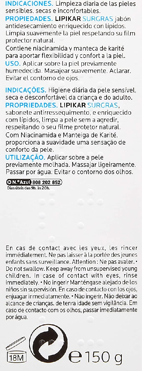 LAROCHE-POSAY(ラ ロッシュ ポゼ) リピカ シューグラ クレンジングバーの商品画像4