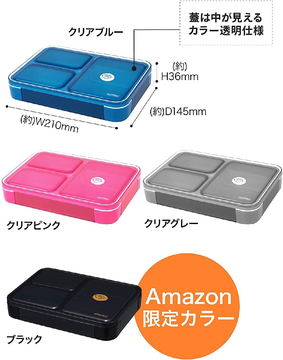 CB JAPAN(シービージャパン) 薄型弁当箱フードマン600の商品画像7
