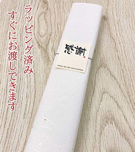 グラシャス 彫刻桐箱入【銀桜花(赤)】の商品画像3
