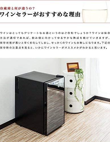 Ottostyle.jp ワインセラー A04881の商品画像5
