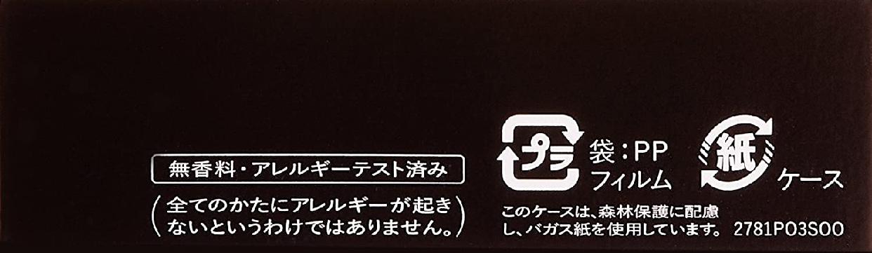 MAQuillAGE(マキアージュ) ドラマティックパウダリー UVの商品画像18