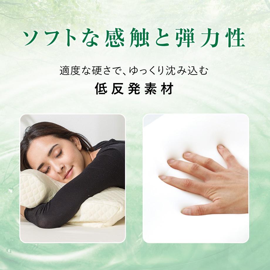 昭和西川(Nishikawa) Silent sleep いびきと戦う枕の商品画像5