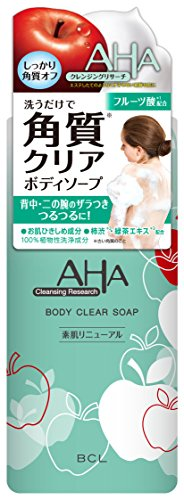 CLEANSING RESEARCH(クレンジングリサーチ)ボディクリアソープ しっかり角質クリアの商品画像1