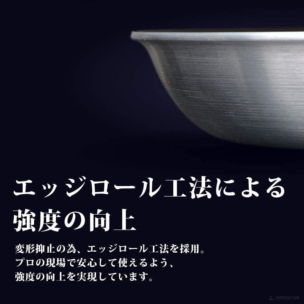 KIPROSTAR(キプロスター) アルミフライパン(表面テフロン加工)の商品画像6