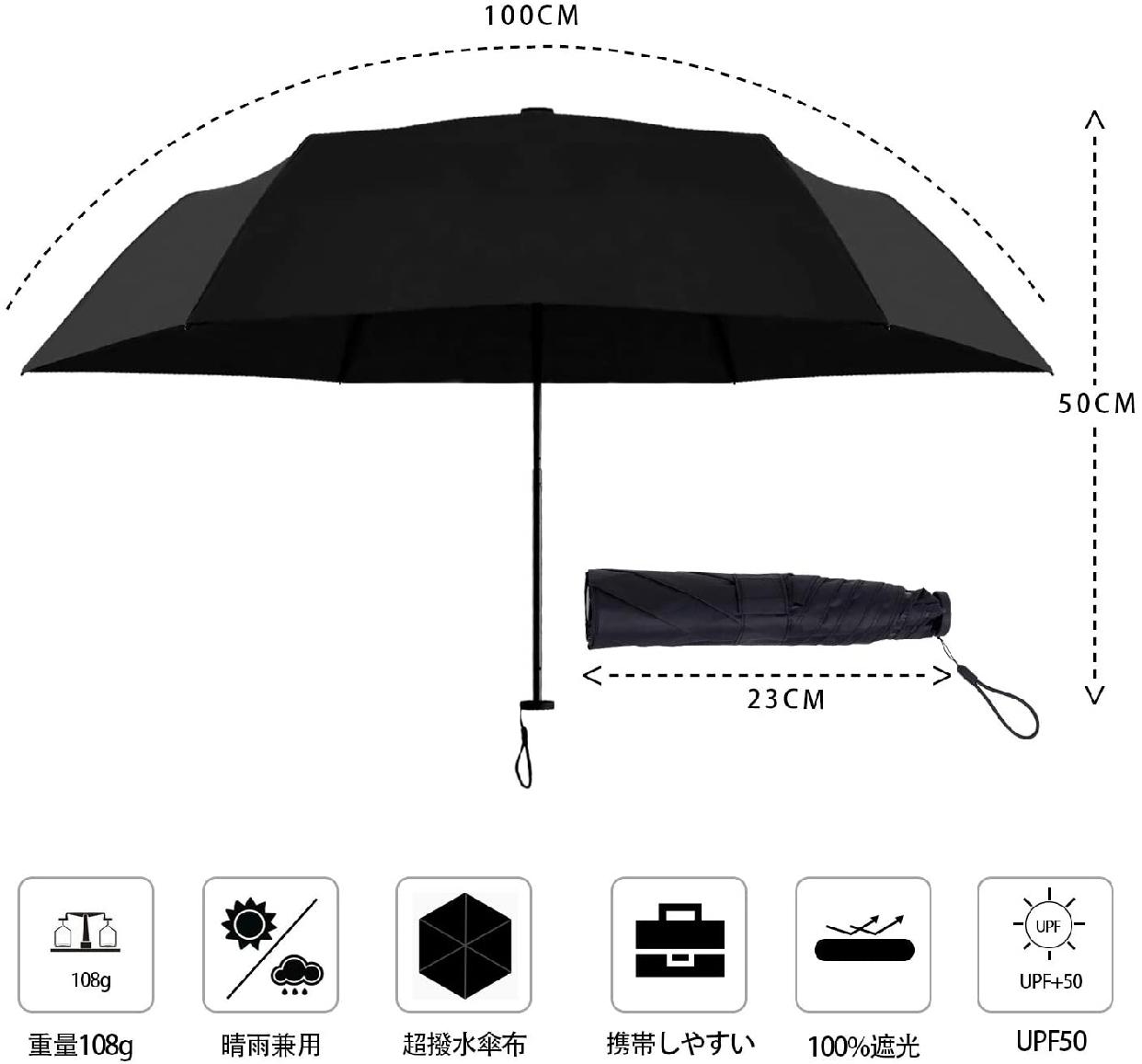 TaiYou 折りたたみ傘 日傘 軽量の商品画像3