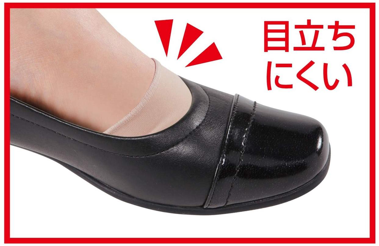 アメイズプラス やわらゲル 内反小趾外反母趾足指サポーターの商品画像4