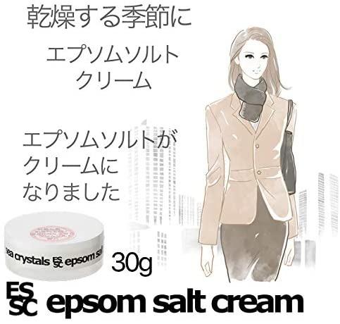 Seacrystals(シークリスタル) エプソム ソルト クリームの商品画像4