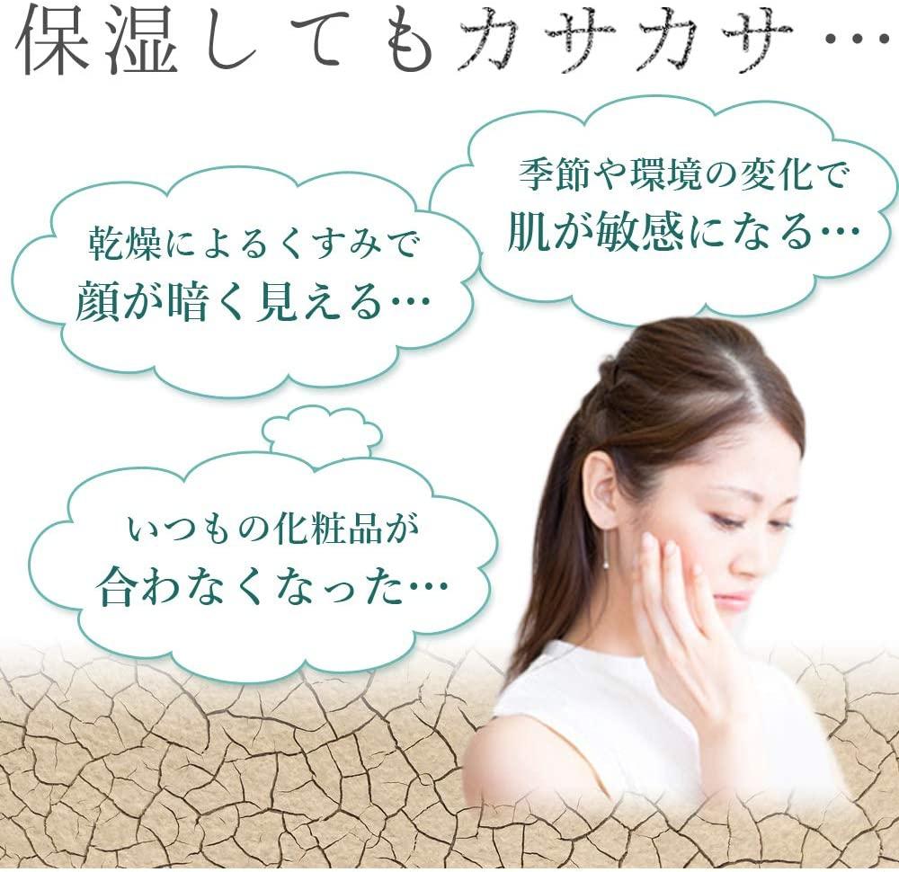 tsumugi(つむぎ)しみこみ クリームの商品画像2