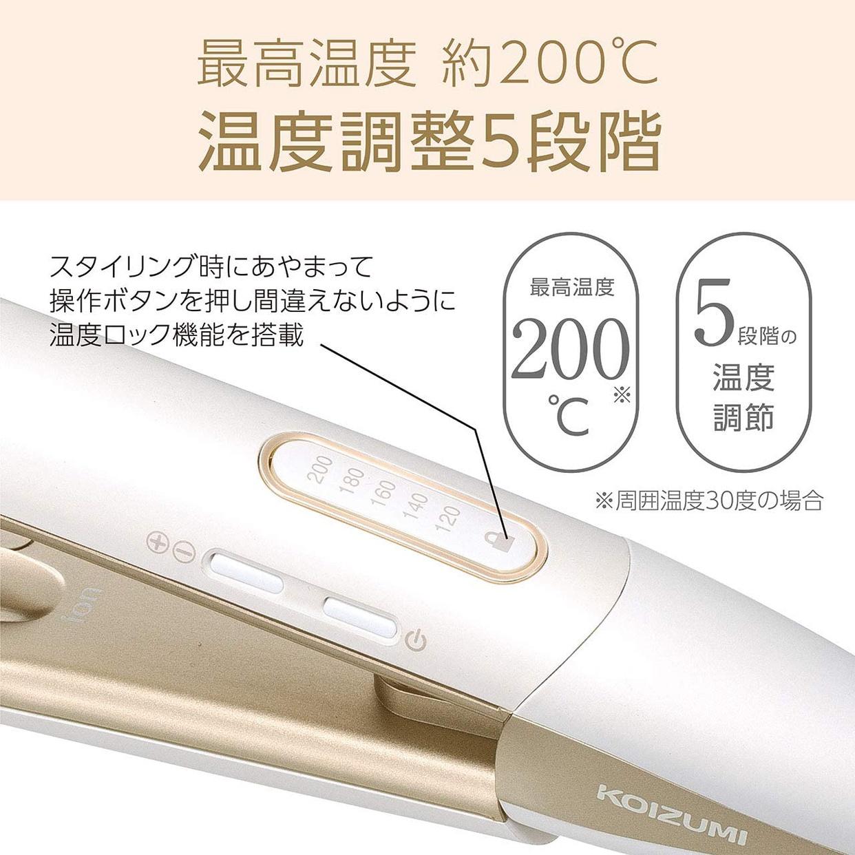 KOIZUMI(コイズミ) サロンセンス 300  マイナスイオンストレートアイロン KHS-8720の商品画像2