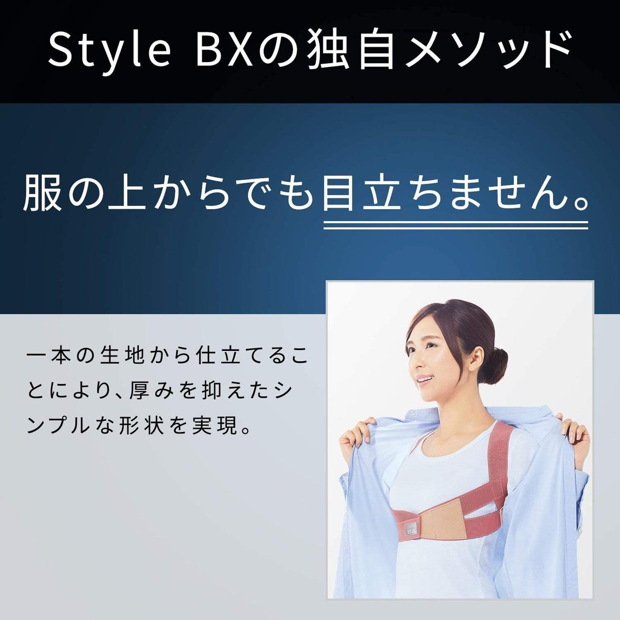 MTG(エムティージー) スタイルビーエックスの商品画像6