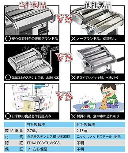 SEISSO 水で洗える製麺機の商品画像7