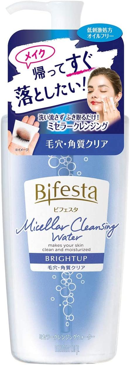 Bifesta(ビフェスタ) ミセラークレンジングウォーター ブライトアップ