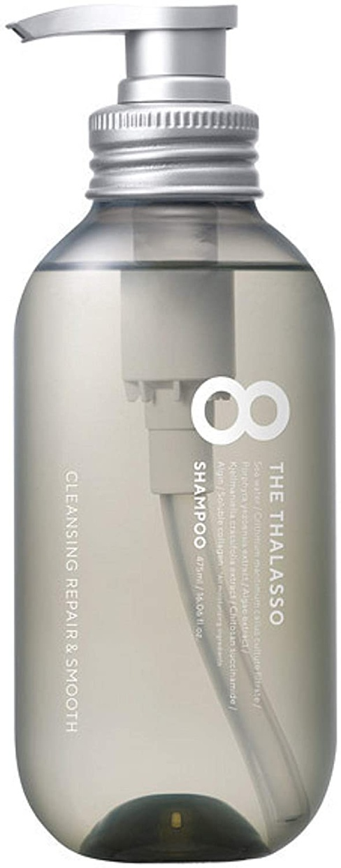 8 THE THALASSO(エイトザタラソ) クレンジングリペア&スムース 美容液シャンプー