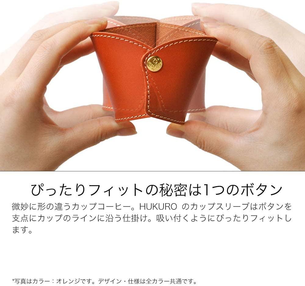 HUKURO(ハクロ)ぴたっとはまるカップスリーブの商品画像3