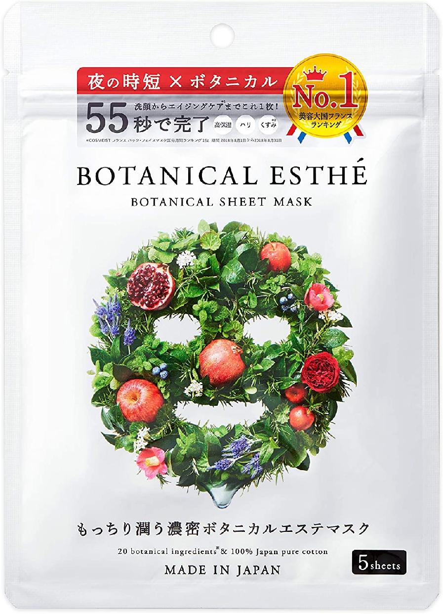 BOTANICAL ESTHE(ボタニカルエステ) シートマスク エイジモイストの商品画像