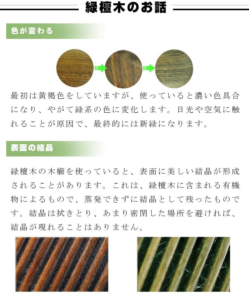 ORIENEX(オリエンネックス) つげ櫛の商品画像6