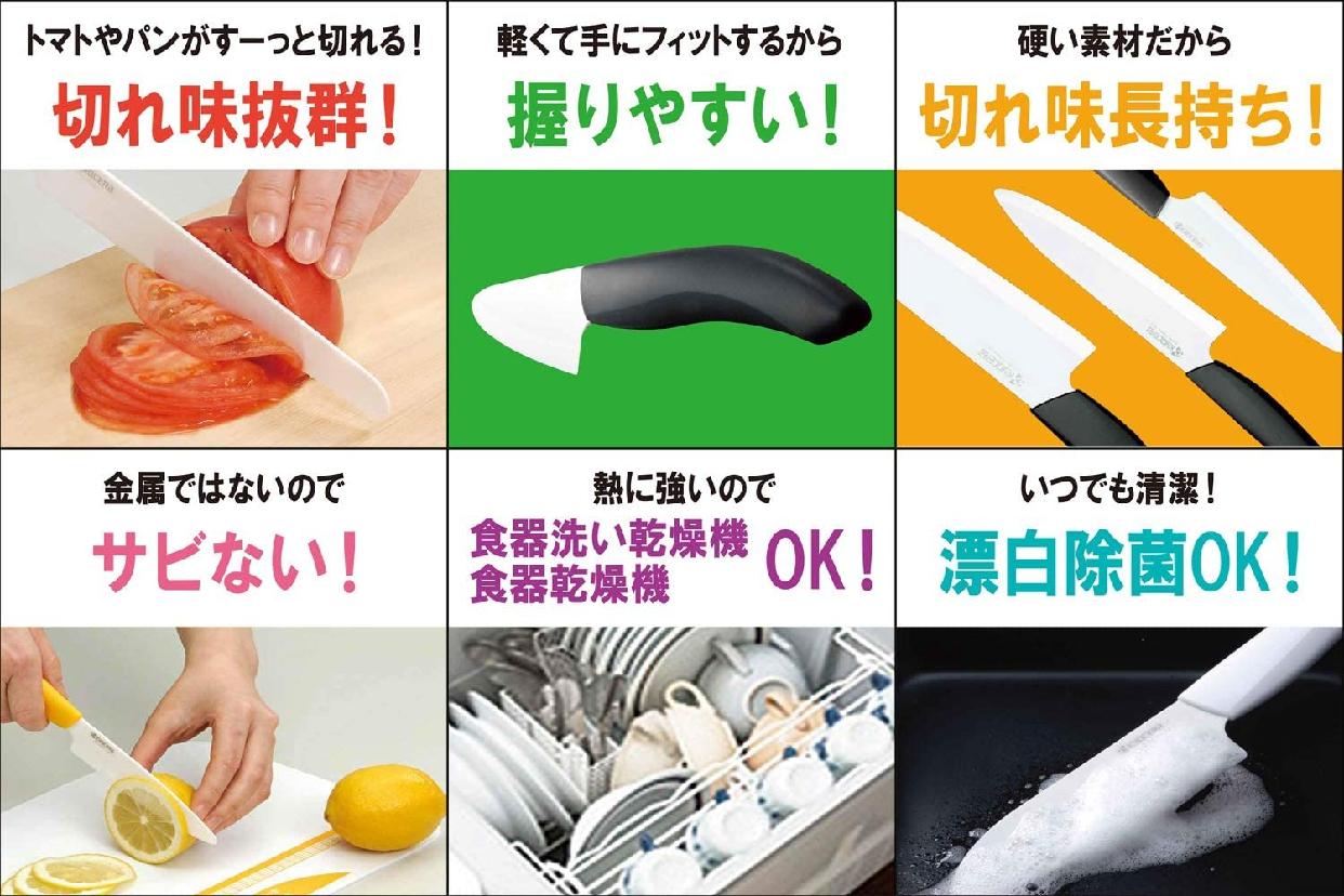 京セラ(キョウセラ)三徳ナイフ FKR-160-Nの商品画像4