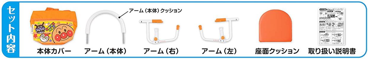PINOCCHIO(ピノチオ) アンパンマン テーブルチェアーの商品画像6